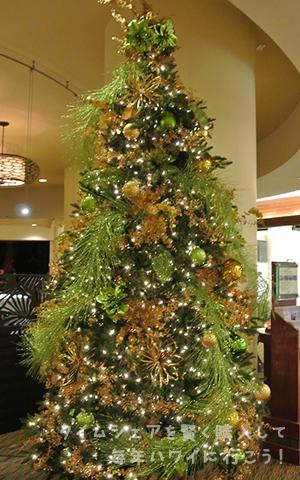 シェラトン・クリスマスツリー