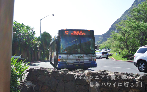 TheBUS:57Route