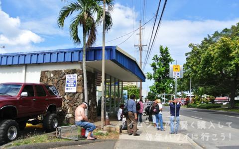カイルアタウン・バス停