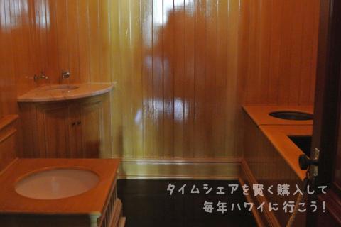 イオラニ宮殿・トイレ・シャワー