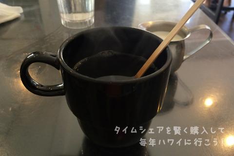スイート・イーズ・カフェ