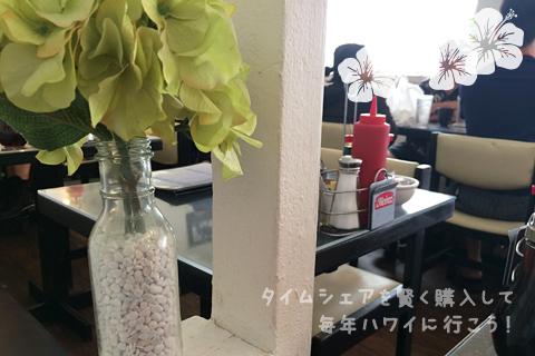 スイート・イーズ・カフェの店内