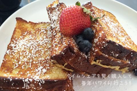 スイート・イーズ・カフェのフレンチトースト