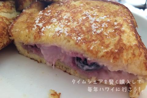 スイート・イーズ・カフェのブルーベリー&クリームチーズ