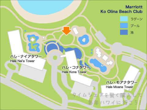 マリオット・コオリナビーチクラブ・大芝生広場