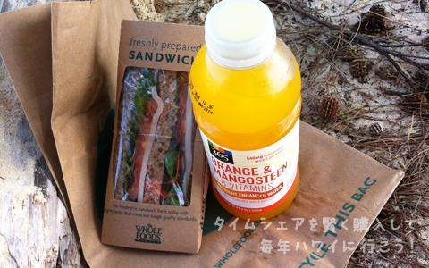 ホールフーズで買ったサンドイッチ