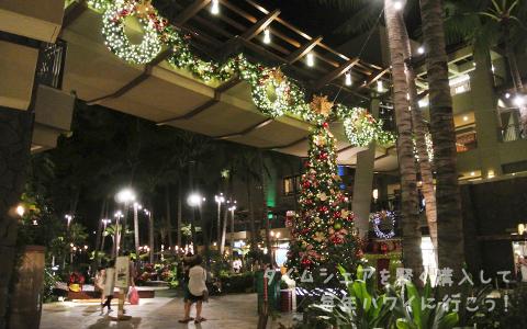 ロイヤルハワイアンセンター・クリスマスツリー